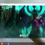 Phoenix Os Sempreupdate Android Pc 2 150x150