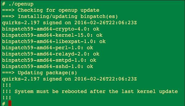Como Aplicar Patches No OpenBSD System/Kernel E Pacotes Facilmente