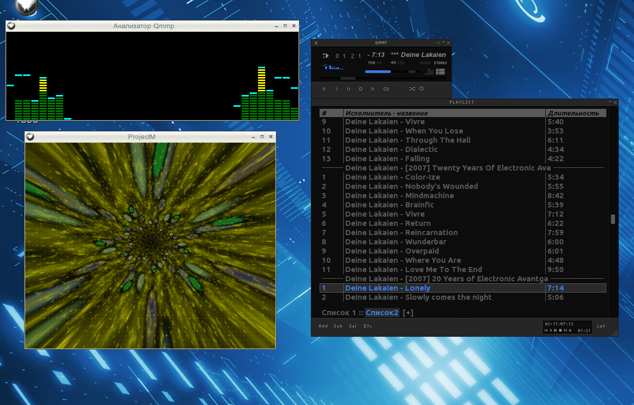 qmmp-a-melhor-alternativa-ao-winamp-no-ubuntu-linux-mint