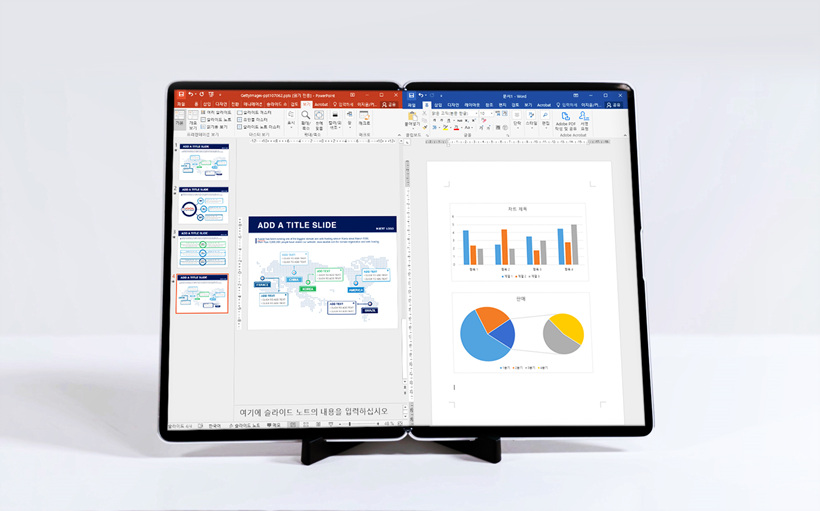 Samsung 17 Inch Foldable Official