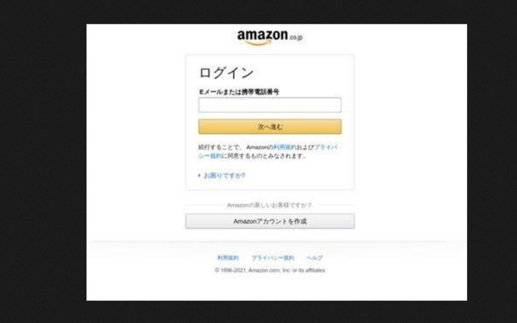 Exemplo de e-mail de phishing