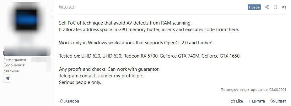 ferramenta-para-ocultar-malware-em-gpus-e-vendida-por-cibercriminoso