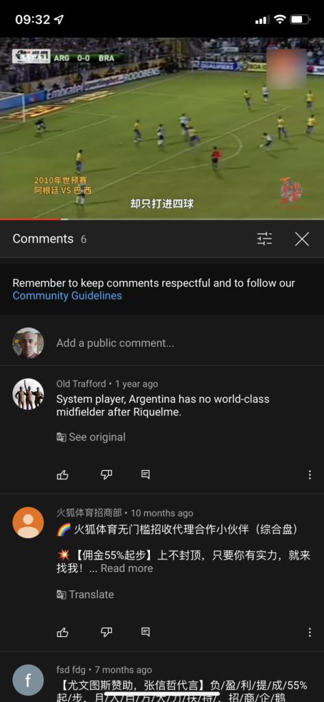 youtube-testa-traducoes-instantaneas-de-comentarios-em-seus-aplicativos-moveis
