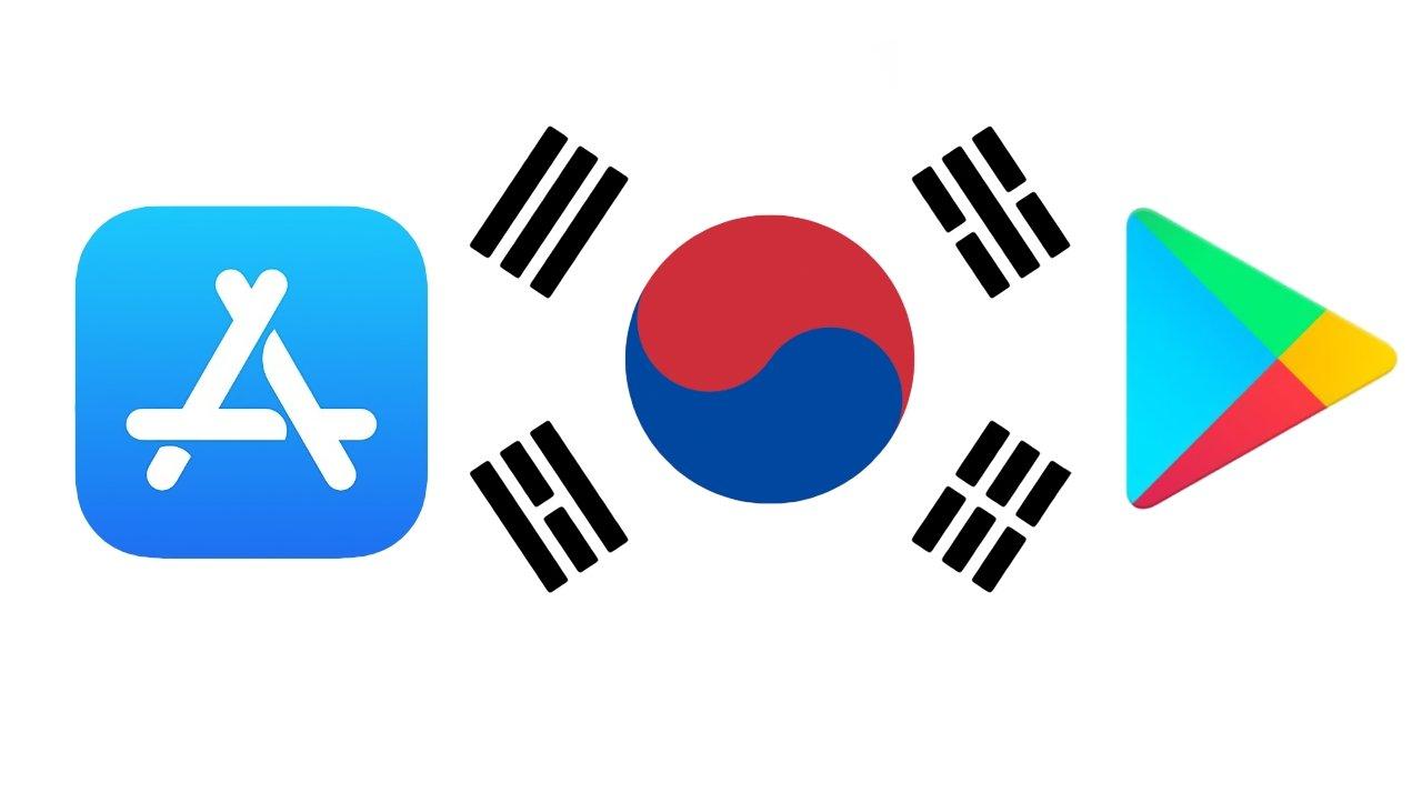 Apple Google Coreia Do Sul Eua